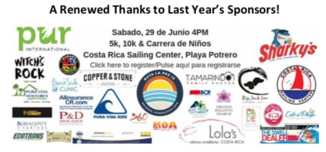 La Paz sponsors
