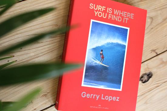 gerrylopez_surfiswhereyoufindit surf book